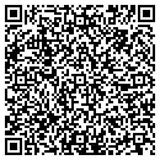 QR-код с контактной информацией организации ТОО Градирни