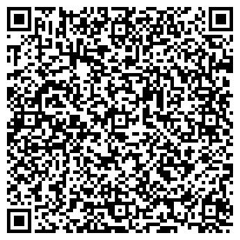 QR-код с контактной информацией организации ТОО «Rogdai Company»