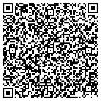 QR-код с контактной информацией организации ТОО «АСЭП»