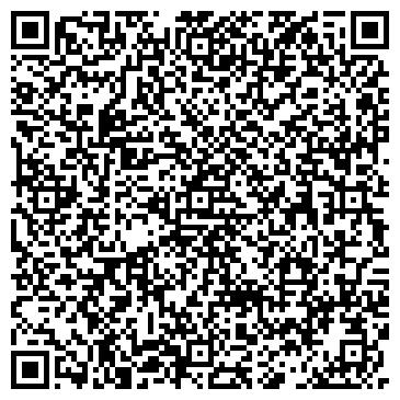QR-код с контактной информацией организации Общество с ограниченной ответственностью ТОО «IT Climate Eng»