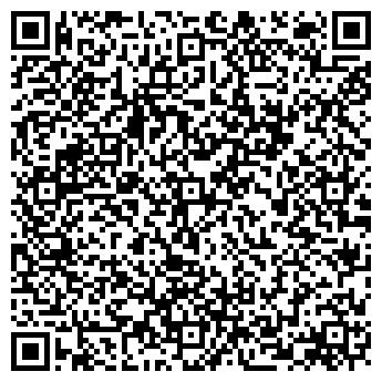 """QR-код с контактной информацией организации Частное предприятие ТОО """"Мастер-Казахстан"""""""