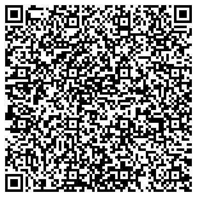 QR-код с контактной информацией организации ООО «Природоохранный инжиниринг»