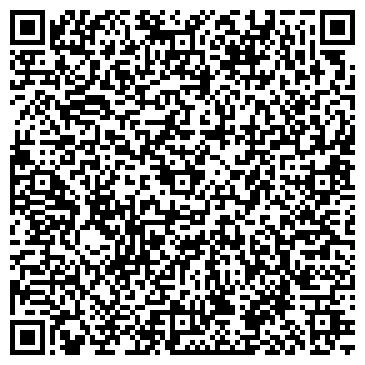 "QR-код с контактной информацией организации ПП ""Компанія ""Інтер-Трейд"""