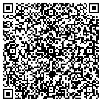 """QR-код с контактной информацией организации ООО """"Р.О.Д."""""""