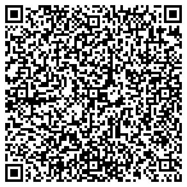 QR-код с контактной информацией организации Общество с ограниченной ответственностью ООО «АДС-Стандарт»
