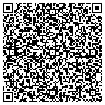 QR-код с контактной информацией организации ООО «МРФ-ИНЖИНИРИНГ»