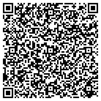 QR-код с контактной информацией организации Частное предприятие Армопласт