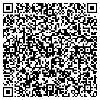 """QR-код с контактной информацией организации Общество с ограниченной ответственностью ООО """"ПРАТ"""""""