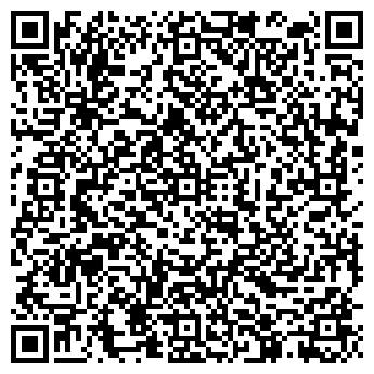 """QR-код с контактной информацией организации ооо """"Экспресс"""""""