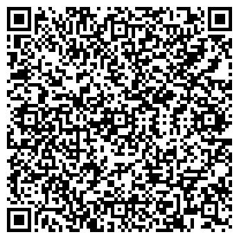 QR-код с контактной информацией организации ООО Ооооооо
