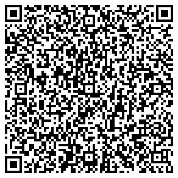 QR-код с контактной информацией организации СПД Колесник В. Л., Субъект предпринимательской деятельности