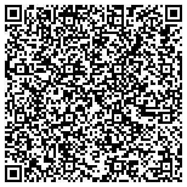 """QR-код с контактной информацией организации ООО """"ДЕМИД Сервис"""""""
