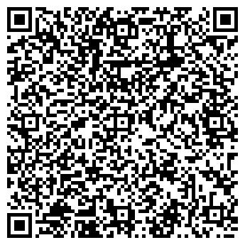 QR-код с контактной информацией организации Общество с ограниченной ответственностью ООО «Экотэнк»