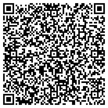 """QR-код с контактной информацией организации ТОО """"Моиынты"""""""