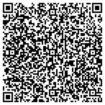 """QR-код с контактной информацией организации ОАО """"Черметремонт"""""""