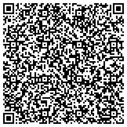 """QR-код с контактной информацией организации """"КарагандаЛифтСервис"""""""