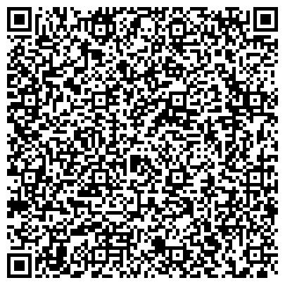 QR-код с контактной информацией организации Коллективное предприятие Александрийское УПП УТОС