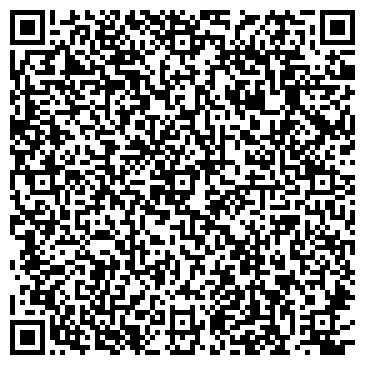 """QR-код с контактной информацией организации учреждение ГЛХУ """"Поставский лесхоз"""""""