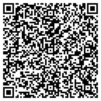 QR-код с контактной информацией организации ООО Юкс