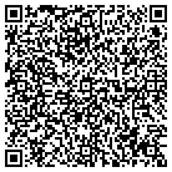 """QR-код с контактной информацией организации """"Строй с нами"""""""