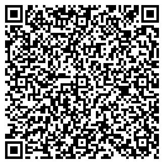QR-код с контактной информацией организации ФОП Кобко