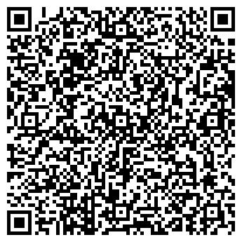 """QR-код с контактной информацией организации ООО """"МАРВЕК"""""""