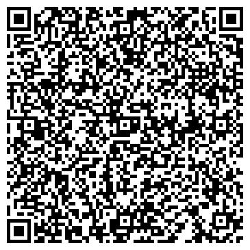 """QR-код с контактной информацией организации Общество с ограниченной ответственностью ООО """"Монтажспецкран"""""""