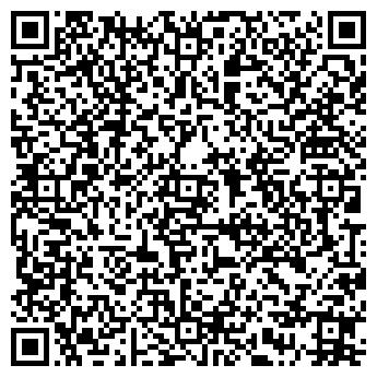 """QR-код с контактной информацией организации ООО """"Микро-Ф Донецк"""""""