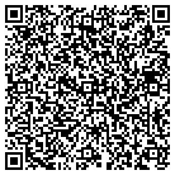 QR-код с контактной информацией организации ООО МагВиЛ