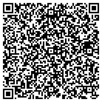 QR-код с контактной информацией организации ООО Фистэр