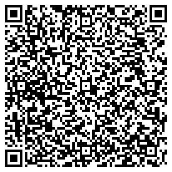 QR-код с контактной информацией организации ООО Строй-Трейд