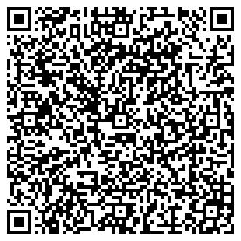 QR-код с контактной информацией организации ИП Береста-Буг