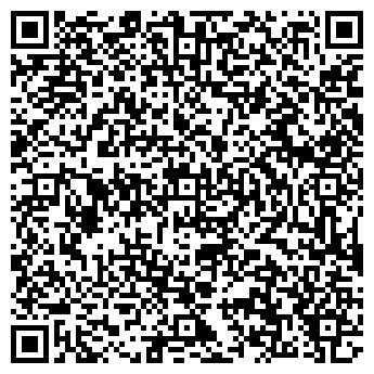 QR-код с контактной информацией организации ООО Аренда киоска