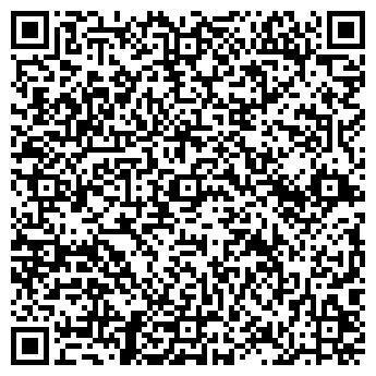 QR-код с контактной информацией организации ООО Коминко