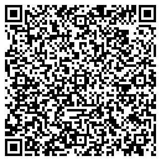 QR-код с контактной информацией организации КВИНСТАР