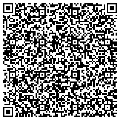QR-код с контактной информацией организации ОБЛАСТНАЯ ГРОДНЕНСКАЯ ИНСПЕКЦИЯ ПО СЕМЕНОВОДСТВУ, КАРАНТИНУ И ЗАЩИТЕ РАСТЕНИЙ