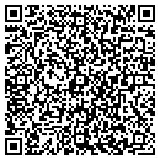 QR-код с контактной информацией организации ООО ИСКРА СП