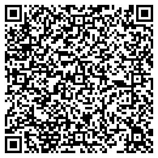 QR-код с контактной информацией организации АНТЕС