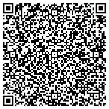QR-код с контактной информацией организации Интер Инн, ООО