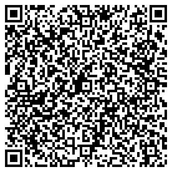QR-код с контактной информацией организации БелИнтерн, ОДО