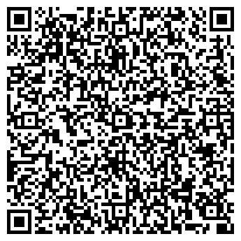 QR-код с контактной информацией организации Элемед НП, ООО