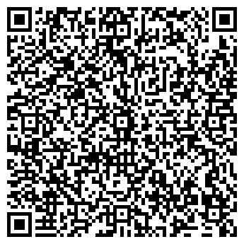 QR-код с контактной информацией организации Дентакомбел, УП