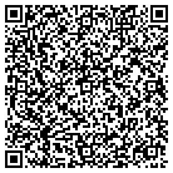 QR-код с контактной информацией организации Ратон-МедТех, ЧПУП