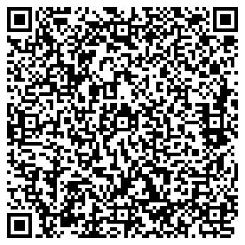 QR-код с контактной информацией организации Беломнимед, ЧУП