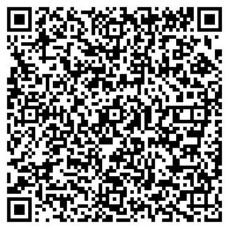 QR-код с контактной информацией организации Панч , ООО