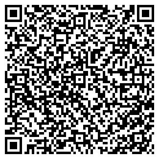 QR-код с контактной информацией организации ДЕЛЬТАСПЕДИШН
