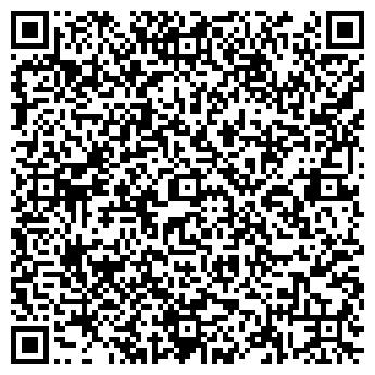 QR-код с контактной информацией организации Геол, ОДО