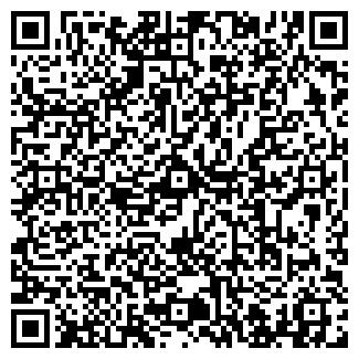 QR-код с контактной информацией организации Беларус, УП