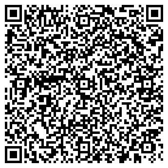 QR-код с контактной информацией организации МДС-Холдинг ПТУП