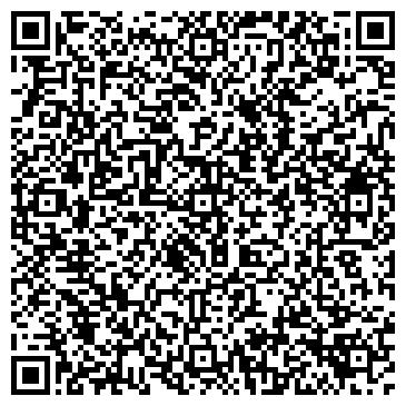 QR-код с контактной информацией организации Политехник, Научно-технологический парк БНТУ